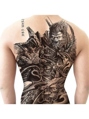 Ware Wolf Warrior Full Back Temporary Tattoo Body Art Transfer No. 16