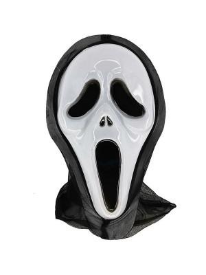 Screaming Ghostly Grim Reaper Style Head Mask Halloween Fancy Dress Costume