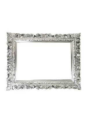 Silver Antique Style Square Posing Frame