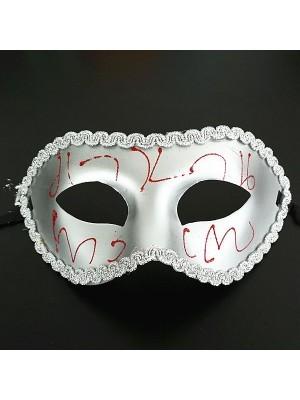 Venetian Masquerade Mask Silver