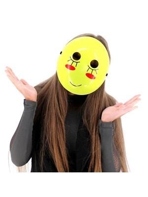 Blushing Emoji Mask