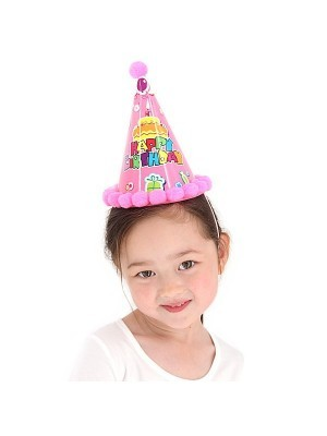 Kids Pink Cake and Gifts 'Happy Birthday' Paper Hat